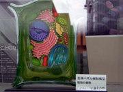 2010.6.27お土産_5.jpg