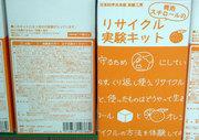 2010.6.27お土産_6.jpg