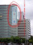 2010.6.27日本科学未来館への.jpg